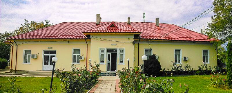 Primaria comunei Traian
